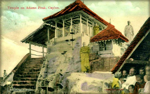 Victorian New Year:Temple on Adams Pea, Ceylon. Image: http://lankapura.com.